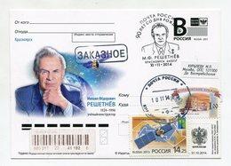 "2014 RUSSIA POSTCARD ""B"" SCIENTIST-CONSTRUCTOR M.F.RESHETNEV SP. POSTMARK KRASNOYARSK - Russia & USSR"
