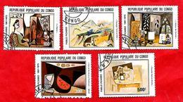 3209  --  REPUBLIQUE  POPULAIRE  DU  CONGO  -- POSTE  AERIENNE -  1981 N° PA 292 / 96  Oblitérés - Congo - Brazzaville