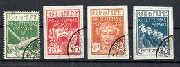 Fiume / N 110 à 113 / Oblitérés - 8. WW I Occupation