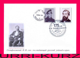 TRANSNISTRIA 2011-2012 Medicine Famous People Russia Doctor Surgeon Sklifosovsky Birth 175th Anniversary FDC Mint - Medicine