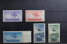 Libanon 408-412 1-5 ** Postfrisch Weltpostverein UPU #RX945 - Lebanon