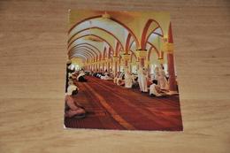 4036- Prayer In Juma Mosque - 1977 - Arabie Saoudite