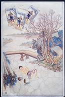 CHINA  CHINE CINA TOBACCO ADVERTISING CALENDAR 1909 - Altri