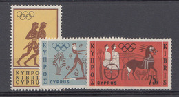 CHYPRE     1964         N  /       229 / 231          COTE     3 ,25  EUROS        ( Q 9 ) - Chypre (République)