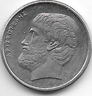 *greece 5 Drachme 1998  Km 131  Unc - Grèce