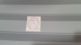 LOT 414089 TIMBRE DE FRANCE NEUF** N°233 LUXE - France