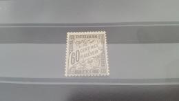 LOT 414096 TIMBRE DE FRANCE NEUF* N°21 VALEUR 1000 EUROS - Segnatasse