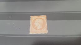 LOT 414097 TIMBRE DE FRANCE NEUF* N°23 VALEUR 2900 EUROS - 1862 Napoléon III