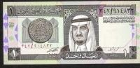 SAUDI ARABIA  P21b  1  RIYAL   1984   UNC. - Arabie Saoudite
