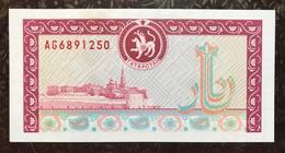 Tatarstan 500 Rubles 1993 Fds Unc Lotto 2310 - Tatarstan