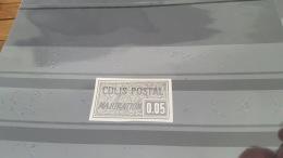 LOT 414148 TIMBRE DE FRANCE NEUF** - Paketmarken