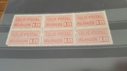 LOT 414151 TIMBRE DE FRANCE NEUF** N°20 VALEUR 36 EUROS - Parcel Post