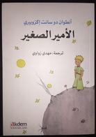 LITTLE PRINCE Antoine De Saint Exupery TURKEY ARABIC  LANGUAGE COLORED - Livres, BD, Revues