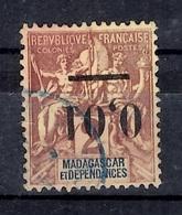 Madagascar Variété Maury N° 51f Surcharge Renversée Oblitéré. B/TB. A Saisir! - Madagaskar (1889-1960)