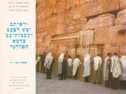 ISRAEL ,JERUSALEM,yéroushalaim,jewish,JUDAICA,PRIERE - Israel