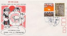 REPUBLIC  OF  KOREA   -   FDC   -  NATALE   1978.12.1 - Corée Du Sud