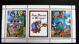 Bulgarien 4949/0 H-Blatt 14 **/mnh, EUROPA/ CEPT 2010, Kinderbücher - Bulgaria