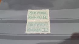 LOT 414184 TIMBRE DE FRANCE NEUF** N°78 - Paketmarken