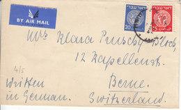 LETTRE AVEC NUM MICHEL 4A ET 5A - 1948 - POUR LA SUISSE - (1ER SERIE D'ISRAEL) - Israel