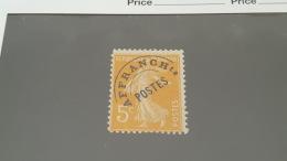 LOT 414265 TIMBRE DE FRANCE NEUF* N°50 VALEUR 45 EUROS - Unclassified