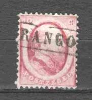 Netherlands 1864 NVPH 5 Canceled (7) - Gebraucht