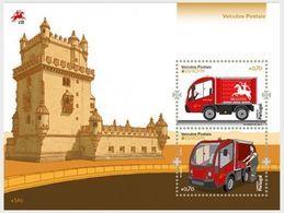 Portugal 2013  - Europa Cept - Block  MNH** - 2013