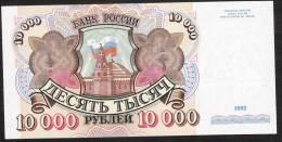 RUSSIA   P253   10.000  RUBLES    1992    UNC. - Russie