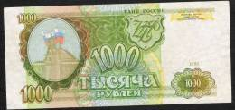 RUSSIE RUSSIA P257  1000 RUBLES  1993   AUNC. - Russie