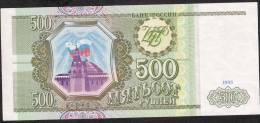 RUSSIA  P256   500  RUBLES    1993    UNC. - Russie