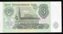 RUSSIA   P238   3   RUBLES    1991     UNC. - Russie