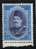 Egypte, N° 93 ** TB - Égypte