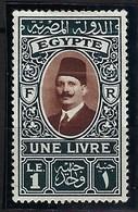 Egypte, N° 130 ** TB ( Plis ) - Égypte
