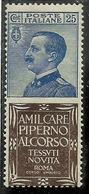 ITALIA REGNO ITALY KINGDOM 1924 1925 PUBBLICITARI PIPERNO CENT. 25c MNH DOPPIO CERTIFICATO - Publicity