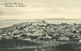 Grèce - Panorama De Metelin - Griechenland