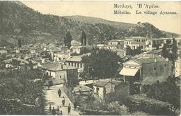 Grèce - Metelin - Le Village Ayassos - Grecia
