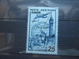 VEND BEAU TIMBRE DE POSTE AERIENNE DE TUNISIE N° 16 , X !!! - Poste Aérienne