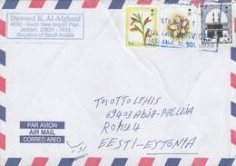 GOOD SAUDI ARABIA Postal Cover To ESTONIA 2014 - Good Stamped: Flowers - Saudi Arabia