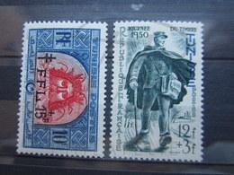VEND BEAUX TIMBRES DE TUNISIE N° 333 + 334 , X !!! - Tunisie (1888-1955)
