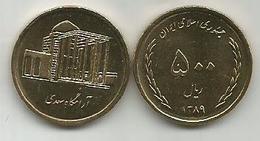 500 Rial Rials 2010. High Grade - Iran