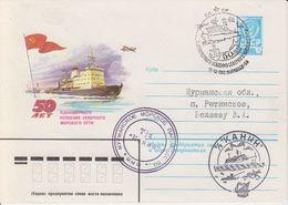 Russia 1982 Icebreaker Ca 17.12.1982 Cover (40495) - Poolshepen & Ijsbrekers