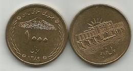 1000 Rial Rials 2010. - Iran