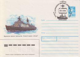 Russia 1988 Atomic Icebreaker Ca 20.10.89 Cover  (40496) - Poolshepen & Ijsbrekers