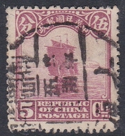 China Scott 207 1913 Junk 5c Rose Lilac, Used - China