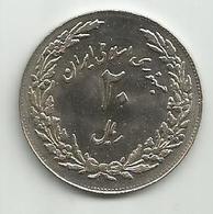 20 Rial Rials 1979. High Grade - Iran