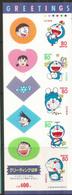 ''Doraemon''  Japanese Manga (chat-robot) Carnet Neuf ** Du JAPON, Année 2004 - Comics