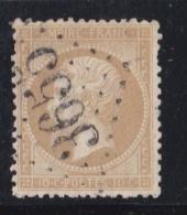 FRANCE :   GC 3655   ST HAON LE CHATEL (84) Sur Empire 21 - 1849-1876: Classic Period