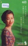 Télécarte  JAPON * SINGAPORE AIRLINES (2413b) FEMME STEWARDESS * AVIATION *AIRLINE Phonecard JAPAN  AIRPLANE * FLUGZEUG - Avions