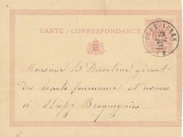 294/27 -  Carte Postale Lion Couché Cachet Double Cercle DEUX-ACREN 1874 Vers Double Cercle STREPY BRACQUEGNIES - Entiers Postaux