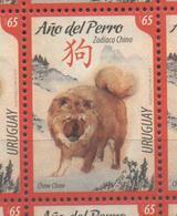 URUGUAY, 2018, MNH, CHINESE NEW YEAR, YEAR OF THE DOG, 1v - Chinese New Year