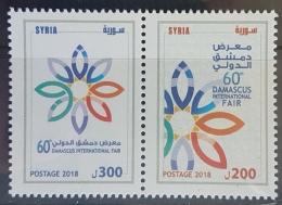 Syria 2018 NEW Set 2v. MNH - Damascus International Fair - Syrie